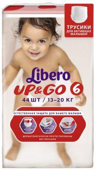 Трусики Libero Up&Go Size 6 (13-20кг), 44шт.