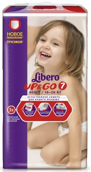 Трусики Libero Up&Go Size 7 (16-26кг), 40шт.