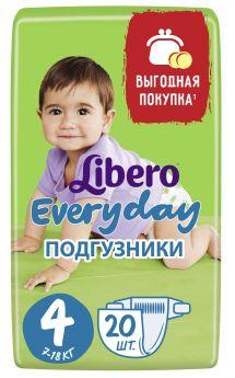 Подгузники Libero Everyday Size 4 (7-18кг), 20шт.