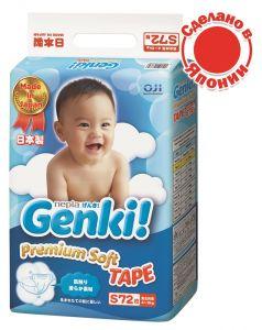 Подгузники Nepia Genki S (4-8кг), 72шт.