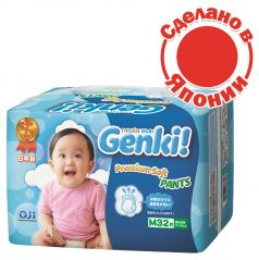 Трусики-подгузники Nepia Genki M (7-10кг), 32шт.