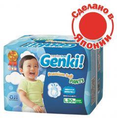 Трусики-подгузники Nepia Genki L (9-14кг), 30шт.
