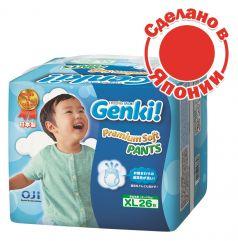 Трусики-подгузники Nepia Genki XL (12-17кг), 26шт.