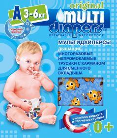 Трусики c карманом Multi-diapers Original размер A, 3-6кг (в ассорт.)