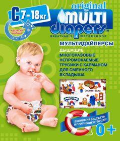 Трусики c карманом Multi-diapers Original размер C, 7-18кг (в ассорт.)