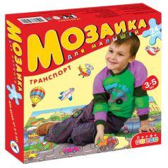 """Мозаика для малышей """"Транспорт"""""""