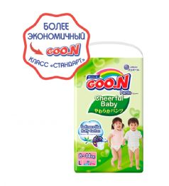 Японские подгузники-трусики Goon Cheerful Baby L 8-14кг, 48шт.