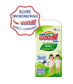 Японские подгузники-трусики Goon Cheerful Baby XL 11-18кг, 42шт.