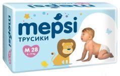 Детские подгузники-трусики Mepsi M, 6-11кг, 28шт.