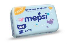 Детские влажные салфетки Mepsi, 144 шт.