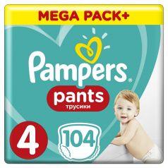 Подгузники-трусики Pampers Pants Maxi 4 (9-15кг), 104шт.