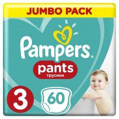 Подгузники-трусики Pampers Pants Midi 3 (6-11кг), 60шт.
