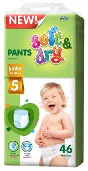 Трусики Helen Harper Soft&Dry Junior 5, 12-18кг, 46шт.