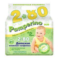 Салфетки Pamperino Duo влажные детские, 2х80шт.