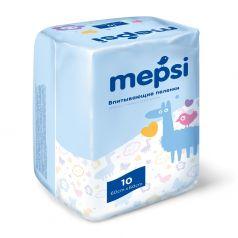 Детские впитывающие пеленки Mepsi 60х60, 10шт.
