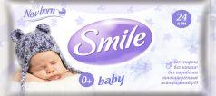 Детские влажные салфетки Smile Baby New Born, 24шт.