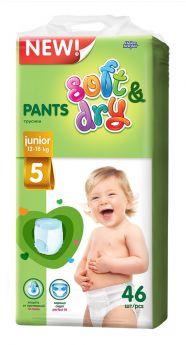 Подгузники-трусики Helen Harper Soft&Dry Junior, 12-18кг, 46шт.