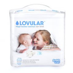 Подгузники детские Lovular Hot Wind S (0-6кг) 80шт.