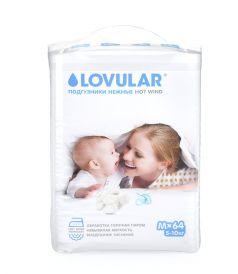 Подгузники детские Lovular Hot Wind M (5-10кг) 64шт.
