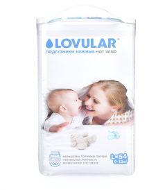 Подгузники детские Lovular Hot Wind L (9-13кг) 54шт.