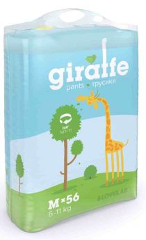 Подгузники-трусики Lovular Giraffe М (6-10кг) 56шт.