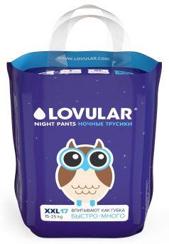 Ночные подгузники-трусики Lovular Night XXL (15-25кг) 17шт.