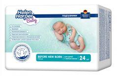 Подгузники Helen Harper Baby для новорожденных и недоношенных детей, 1-3кг, 24шт.