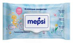 Влажные салфетки Mepsi детские, гипоаллергенные, 120шт.