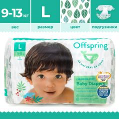 "Подгузники Offspring ""Листики"" L, 9-13кг, 36шт."