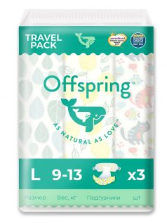 Подгузники Offspring Travel pack L, 9-13кг, 3шт.