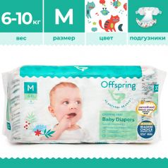 "Подгузники Offspring ""Котики"" M, 6-10кг, 42шт."