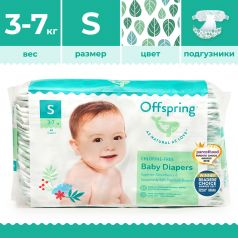"Подгузники Offspring ""Листики"" S, 3-7кг, 48шт."