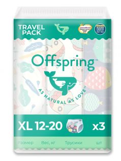Подгузники-трусики Offspring Travel pack XL, 12-20кг, 3шт.