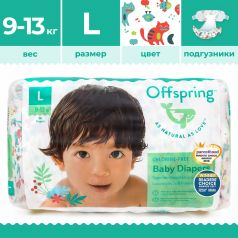 "Подгузники Offspring ""Котики"" L, 9-13кг, 36шт."