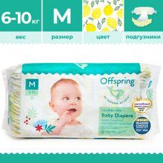 """Подгузники Offspring """"Лимончики"""" M, 6-10кг, 42шт."""