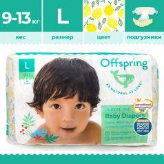 """Подгузники Offspring """"Лимончики"""" L, 9-13кг, 36шт."""