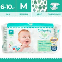 "Подгузники Offspring ""Листики"" M, 6-10кг, 42шт."