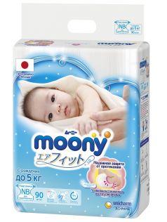 Японские подгузники Moony NB, до 5кг, 90шт.