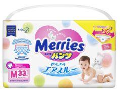 Трусики-подгузники Merries для детей, размер M 6-11кг (33шт.)