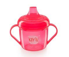 Поильник Happy Baby Training cup с ручками, красный, 170мл