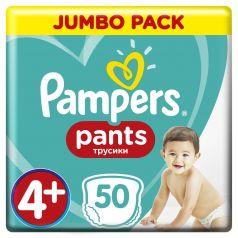 Подгузники-трусики Pampers Pants Maxi Plus 4+ (9-15кг), 50шт.