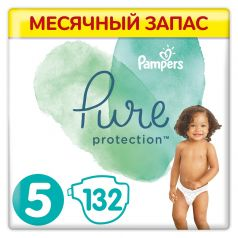 Подгузники Pampers Pure Protection Junior 5 (11+ кг), 132шт.