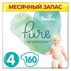 Подгузники Pampers Pure Protection Maxi 4 (9-14кг), 160шт.
