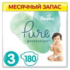 Подгузники Pampers Pure Protection Midi 3 (6-10кг), 180шт.