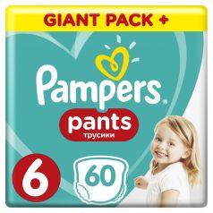 Подгузники-трусики Pampers Pants Extra Large 6 (15+ кг), 60шт.