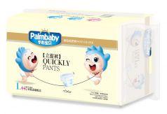 Подгузники-трусики детские Palmbaby L, 9-14кг, 44шт.