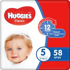 Подгузники Huggies Classic Mega Pack 5, 11-25кг, 58шт.