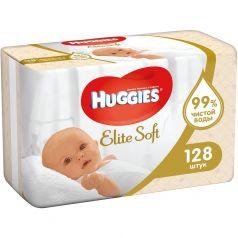 Детские салфетки влажные Huggies Elite Soft, без отдушки, 128шт.