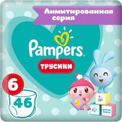 Подгузники-трусики Pampers Pants Малышарики Extra Large (15+кг), 46шт.