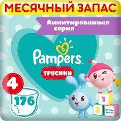 Подгузники-трусики Pampers Pants Малышарики Maxi (9-15 кг), 176шт.
